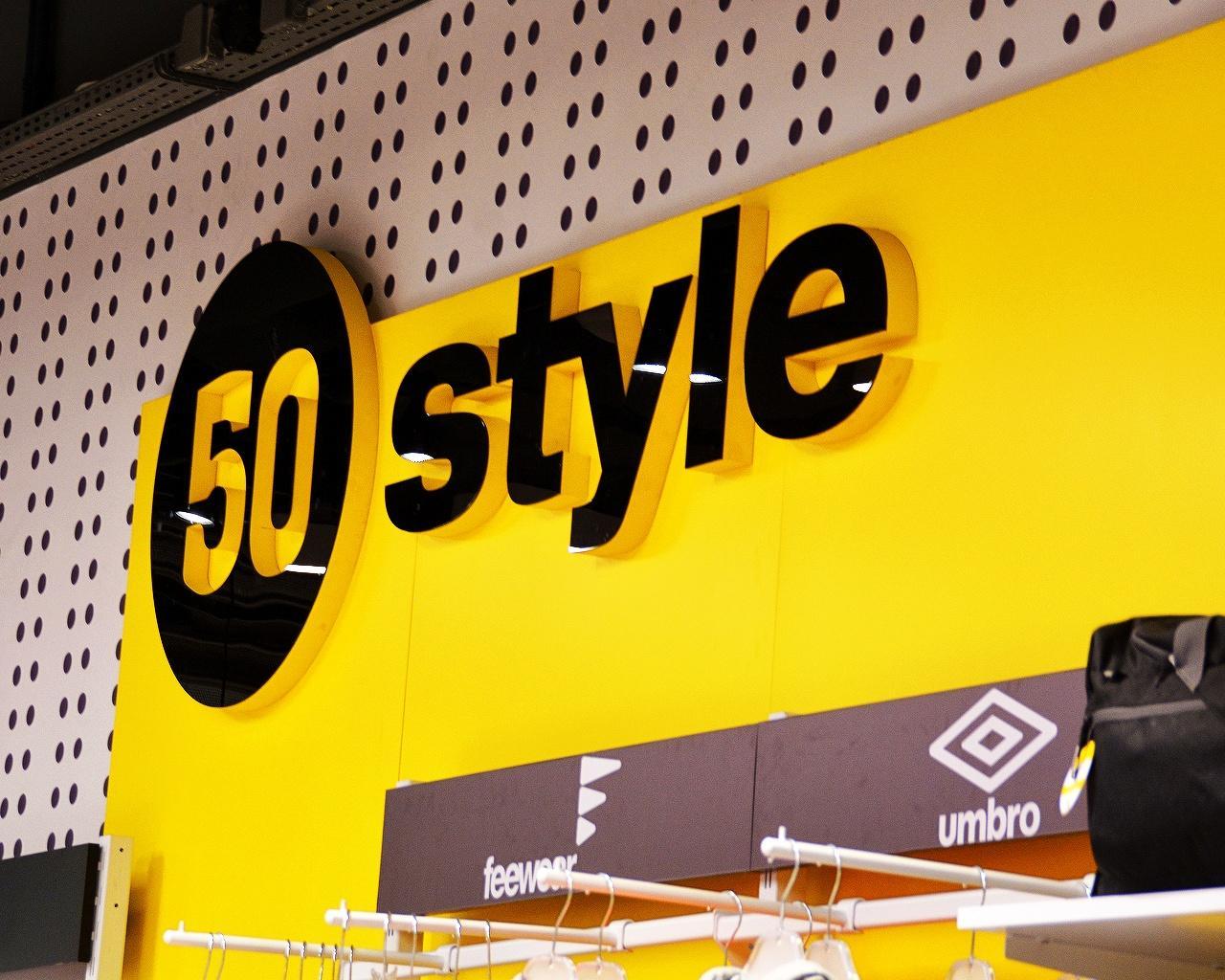 50_STYLE_3