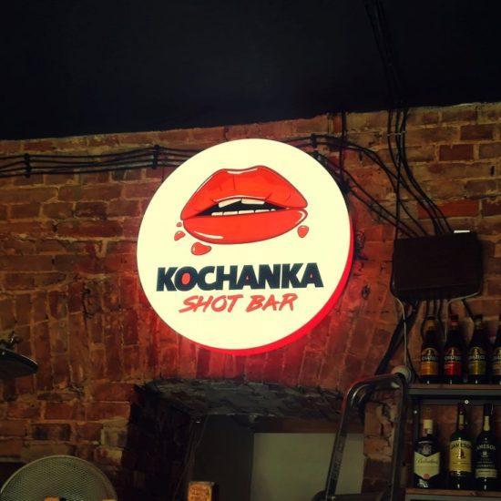 kochanka2-550x550